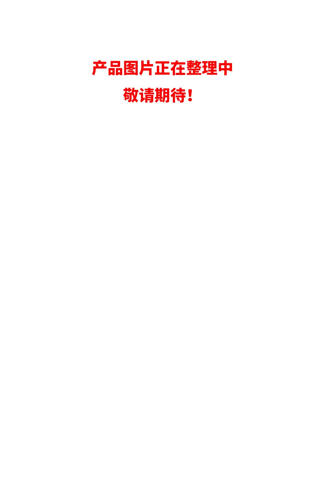 微信图片_20180211110641.jpg