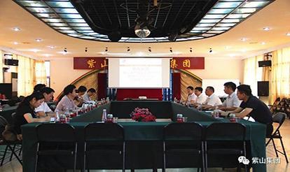 国家农业农村部国际合作司莅临紫山调研
