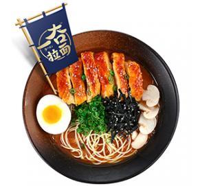 日式酱油豚骨拉面自热面条