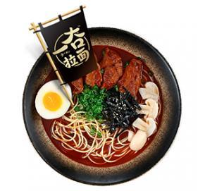 日式香辣豚骨拉面自热面条